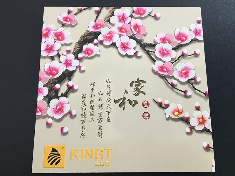 KINGT UV Printer Printing on Ceramic(Embossment Effect)