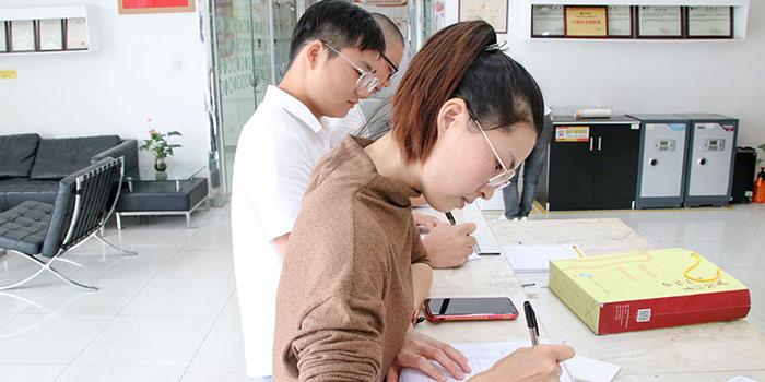 register for the medical examination form.jpg