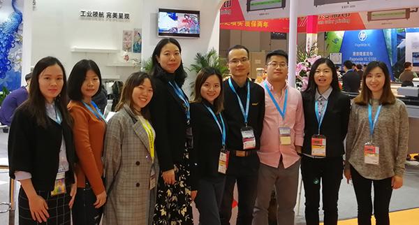 Shanghai APPPEXPO 2018
