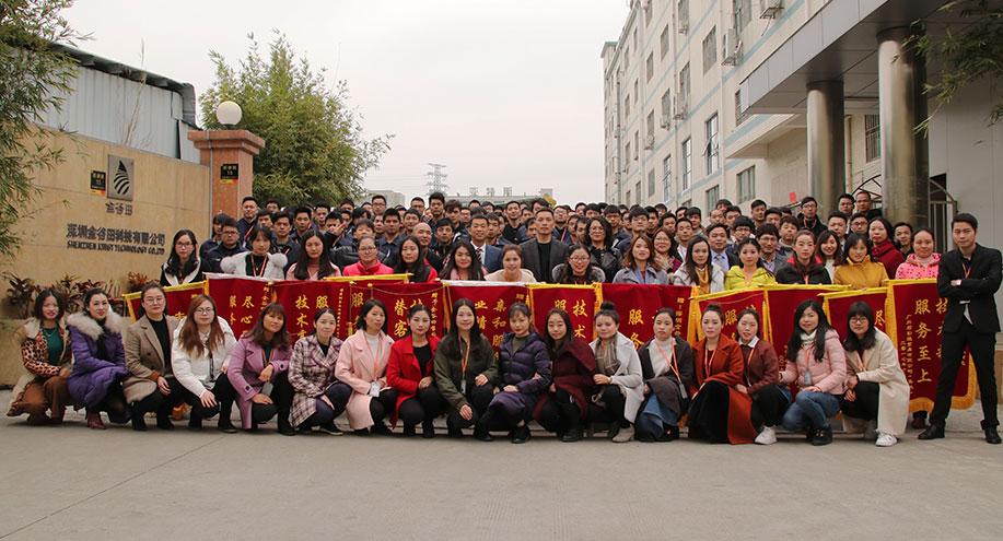 Goals: To reach 200 million RMB sales volume