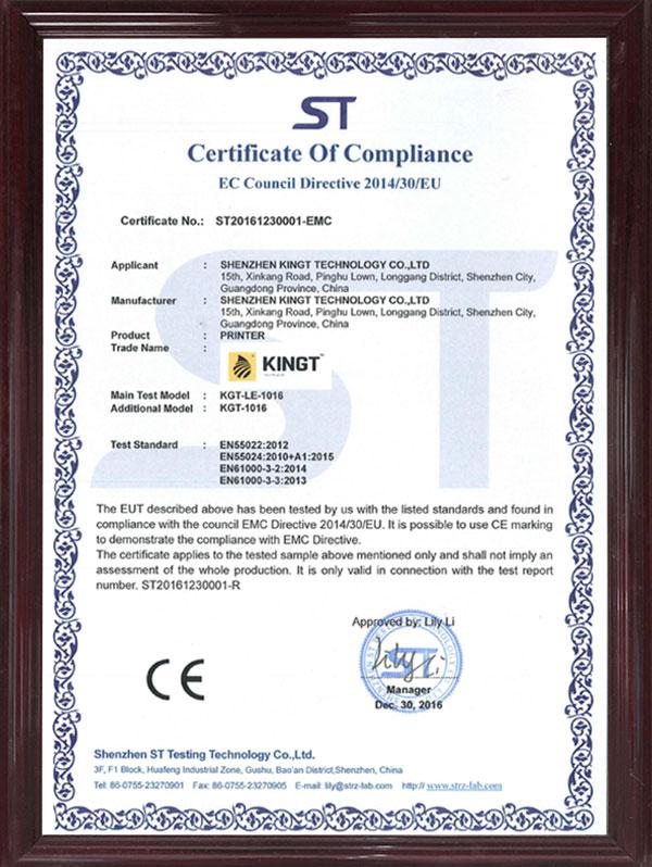 1016 CE Certificate